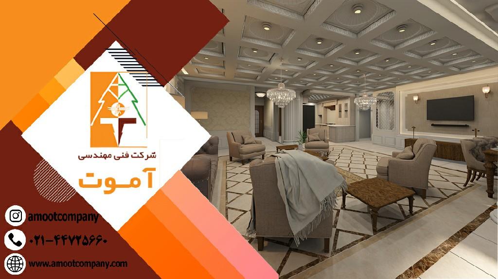 پروژه آسا | پروژه آسا در شهرک گلستان
