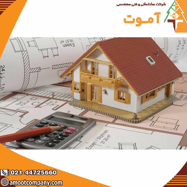 گرفتن مجوز و پروانه ساخت ساختمان | گام های گرفتن جواز ساخت ساختمان
